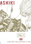 Inuyashiki Last Hero - Vol. 1 - Limited Collector's Edition